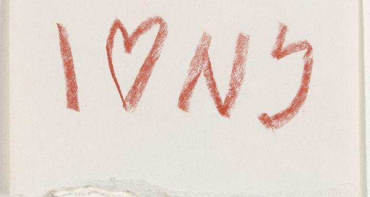 Milton Glaser, una servilleta en el MOMA